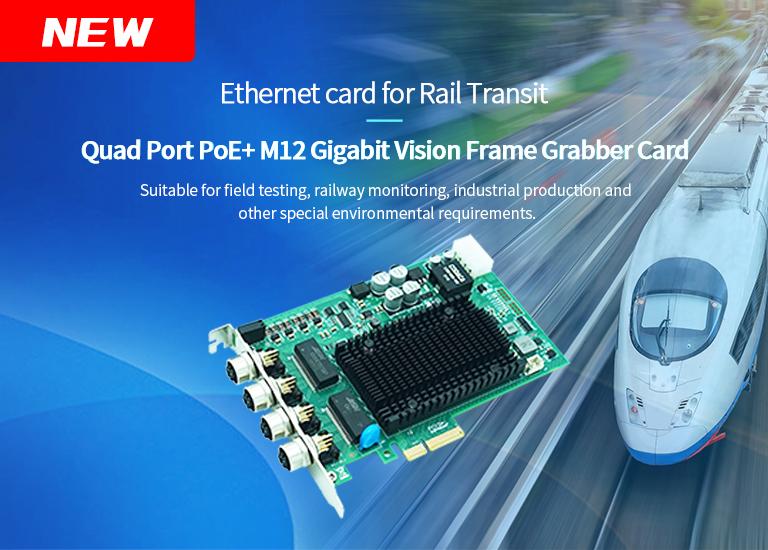 lr link,lr-link,nic card,network adapter,network interface card nic,fibre optic,lan card,network adapter,network interface card,M12 poe+,network card manufacturers,M12 adapter