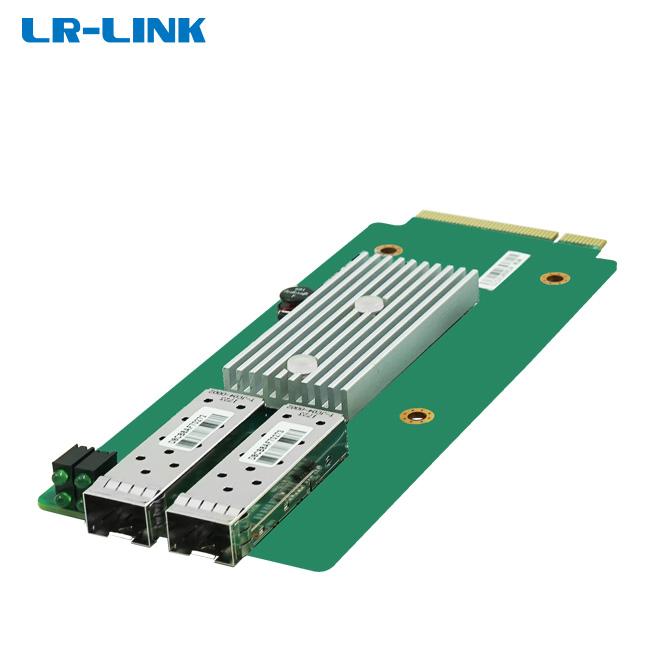 2-port 10G SFP+ Mezzanine Ethernet Network Adapter