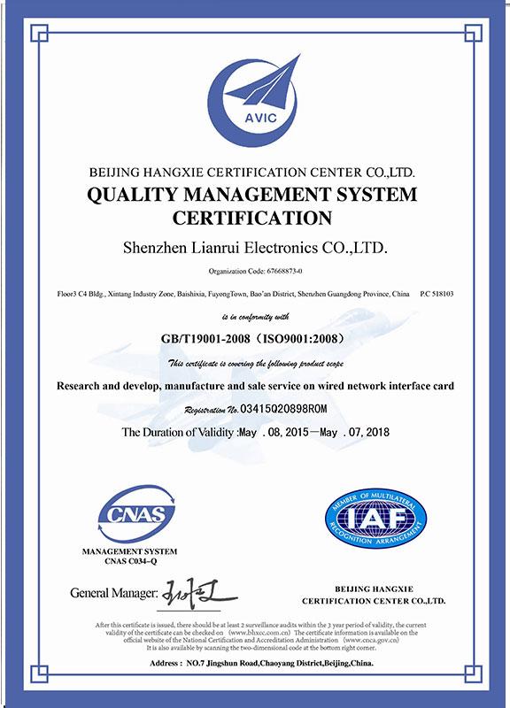 ISO9001:2008(E)