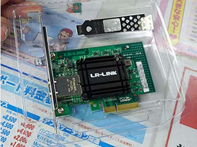 Buy LR-LINK LREC6860BT In Japan , 10G AGE COMING