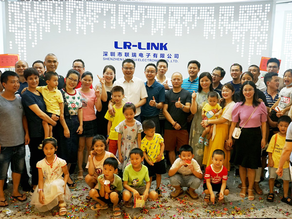 Congratulations! LR-LINK on the relocation of the R&D Center
